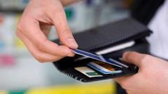 İcralık olanlar için kredi 2019 başvuru ve şartları neler?