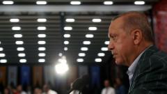 Aydınlık yazarı: ABD Ak Parti'yi parçalamada ısrarlı, Erdoğan kılıcını çekti