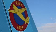 THK'da yeni yönetim kurumun içinin türlü yollarla boşaltıldığı iddiasıyla savcılığa başvurdu