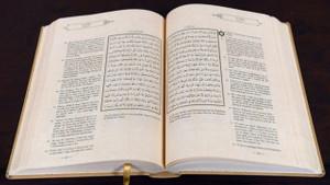 Hz. Muhammed Ramazan'da ne yapardı?