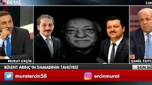 Şamil Tayyar'dan çarpıcı FETÖ açıklamaları