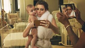 Kim Kardashian bebeğine yeni isim verdi
