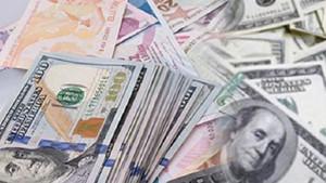 Flaş: Halkbank'tan sonra yeni skandal: Vakıf Katılım Bankası düşük kurdan Dolar sattı