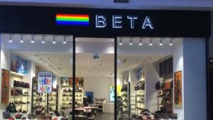 50 mağazası var: BETA Ayakkabı kokordato ilan etti