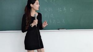 Öğrencilerinin çektiği fotoğrafla fenomen oldu! Sosyal medya bu öğretmeni konuşuyor