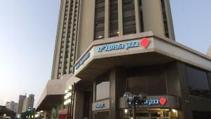 İsrailli Bank Hapoalim Türkiye'den çıkıyor
