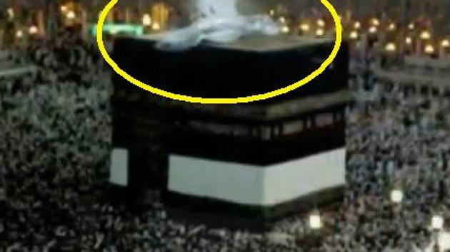 Kabe'nin üstündeki esrarengiz görüntü! Rekor kıran video!