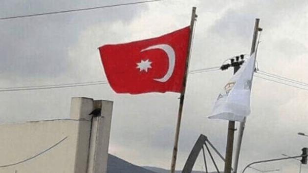 Bakan Müezzinoğlu Bursa Ziyaretinde Türk Bayrağı İndirildi!