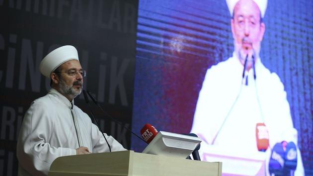 Diyanet İşleri Başkanı Mehmet Görmez görevi bırakıyor