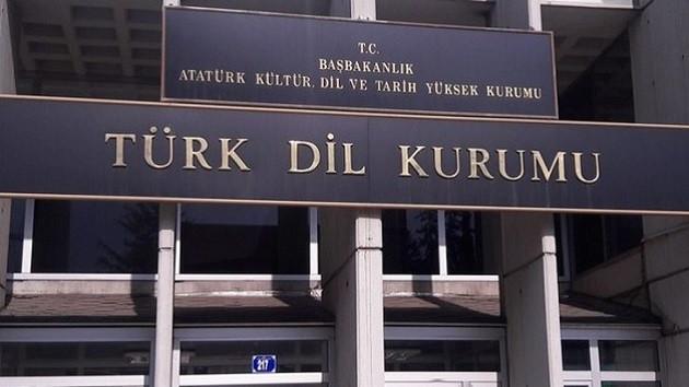 TDK'dan büyük skandal: Alevilere vazalak denildi