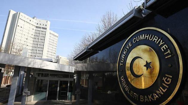 Dışişleri Bakanlığı'nın logosu değişti! Artık 16 Türk devletinin yıldızları da yer alacak