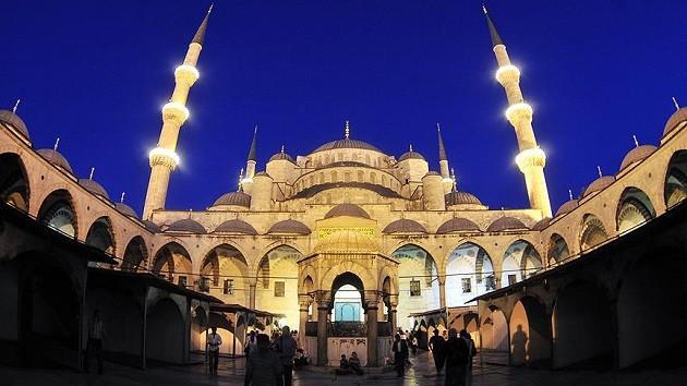 Miraç kandilinde okunacak dualar, Hz. Muhammed'in dilek duası