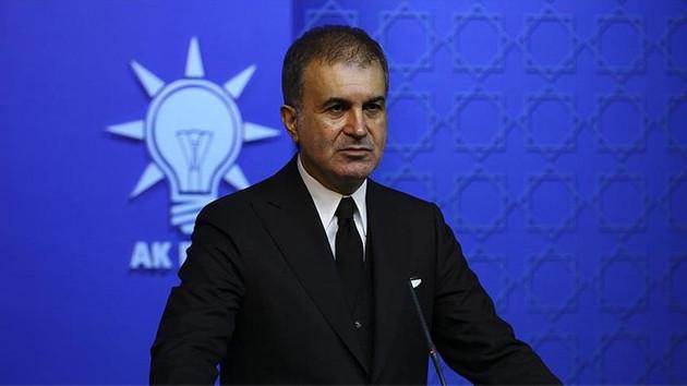 Son dakika: AK Parti'den yeni İş Bankası açıklaması