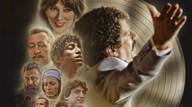 Müslüm filminde bu kez yapımcılar davalık oldu