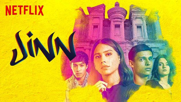Netflix'in ilk Arap dizisi sansür kıskacında