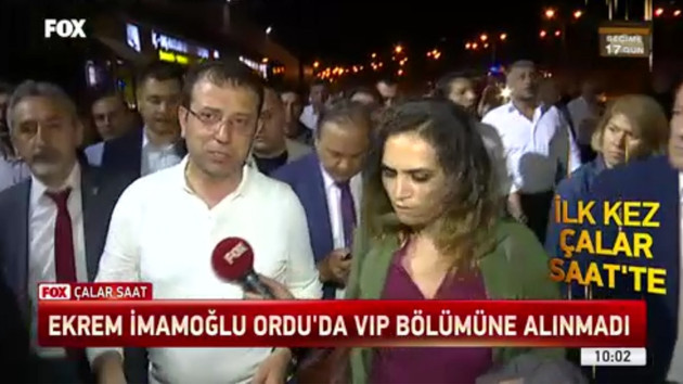 Ekrem İmamoğlu Ordu'da VIP bölümüne alınmadı: Skandalın flaş görüntüleri