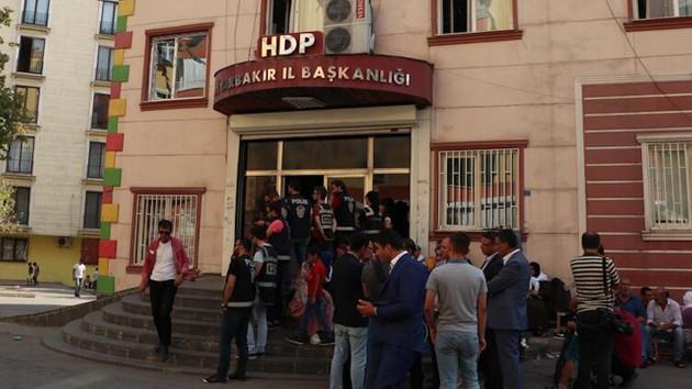 HDP'ye suç duyurusu!: Diyarbakır anneleri harekete geçti