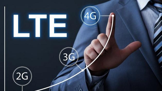 Eski bakan açıkladı: 4G değil 5G geliyor 70