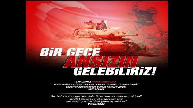 Yunanistana Türk hacker şoku 76