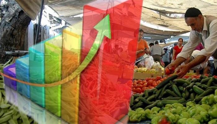 Enflasyon Kasım'da yüzde 1,44 düştü, yıllık enflasyon 21,62