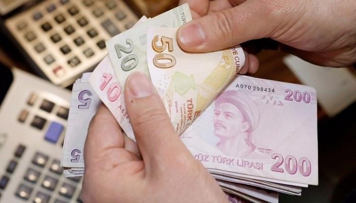 Emekli maaşını Garanti'ye taşıyana promosyona ek bonus fırsatı