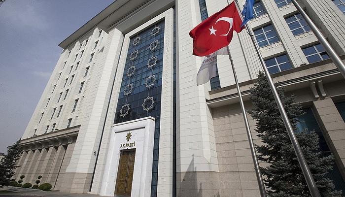 AK Parti'de açıklanan belediye başkan adayı sayısı 74'e ulaştı