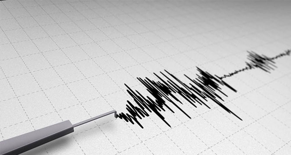 Son dakika: İstanbul'u korkutan 4.0'lık deprem