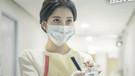 Netflix dizisi koronavirüs salgınını 2018'de tahmin etmiş!