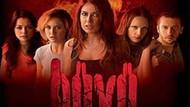 İşte en berbat beş Türk filmi ve dünyada en iyi, en kötüler!!!