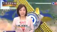 Tayvan kanalı, İstiklal Marşı'nı yayınlayarak 29 Ekim'i kutladı