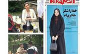 Azadeh Namdari sosyal medyayı salladı!