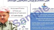 İşte Kuzey Irak'ın bağımsızlık referandumunda sorulacak soru