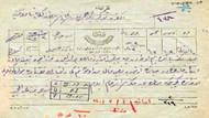 Abdülhamid'in kızkardeşinin Mustafa Kemal'e mektubu