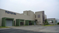 Japon şirketi Türkiye'de fabrika açmaktan vazgeçti