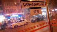 İBB'nin Çince tabela asmasına İYİ Parti'den sert tepki