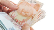 Ocak 2020 memur maaş zammı ne kadar olacak?