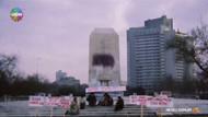 Show TV'den Neşeli Günler filmine skandal sansür