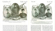 Harp Mecmuası Türkçe'ye çeviriliyor
