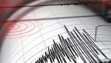 Ankara'da peş peşe 2 deprem! Son depremler listesi…