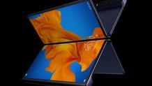 Huawei'nin katlanabilir telefonunun fiyatı şoke etti
