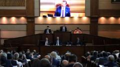 İBB Meclisi'nden flaş Cemevi kararı: İki Parti Hayır dedi