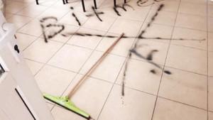 Sultanbeyli'de cemevine saldırı: Bitmedi ve ölüm yazıldı