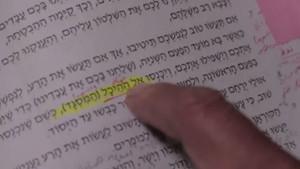 Suudi kraliyetinin bastırdığı İbranice Kuran'ı Kerim'de 300 hata iddiası