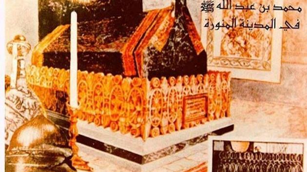 Hz. Muhammed'in naaşı çalınmaktan nasıl kurtuldu?