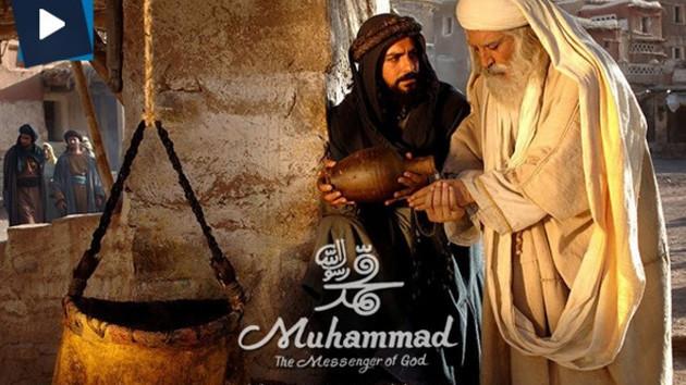 Hz. Muhammed: Allah'ın Elçisi'nden Türkçe fragman