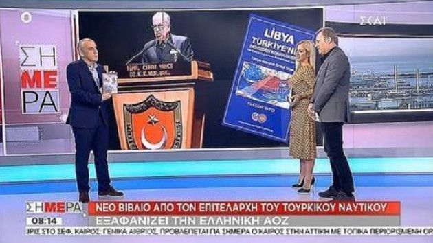 Tümamiral Cihat Yaycı'nın kitabı Yunanistan'ı telaşlandırdı