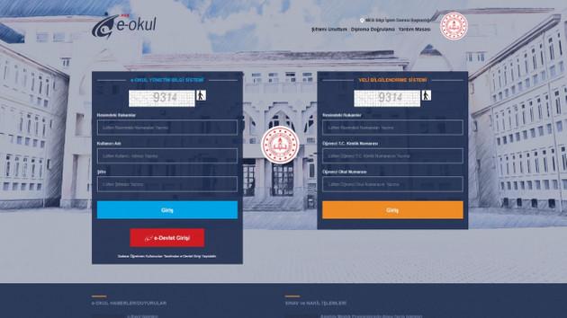 e-okul giriş veli bilgilendirme sistemi! E okula nasıl girilir?