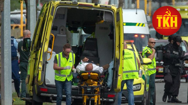 Türkiye Komünist Hareketi'nden Yeni Zelanda saldırısıyla ilgili açıklama