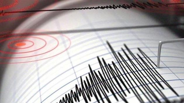 Son dakika: Ankara'da 4,5 büyüklüğünde deprem