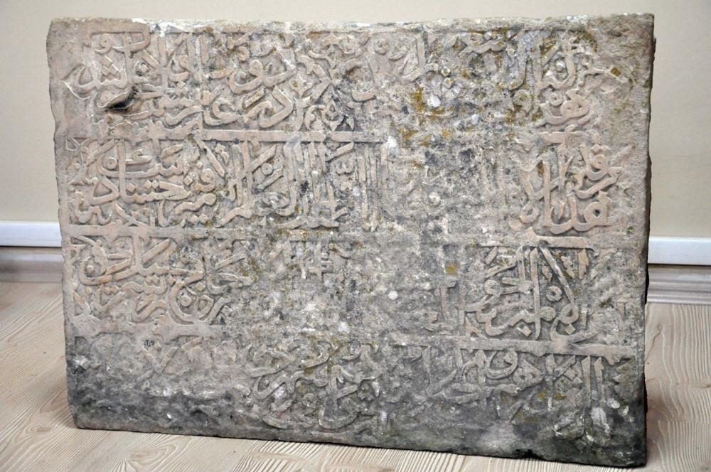 Kayıp kitabe Tunceli'de tesadüfen bulundu